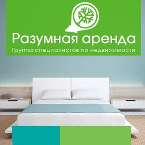 Аренда квартир и офисов Кабардинки