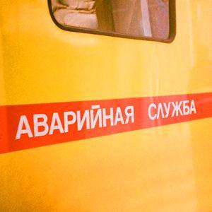 Аварийные службы Кабардинки