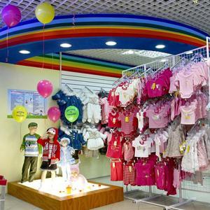 Детские магазины Кабардинки