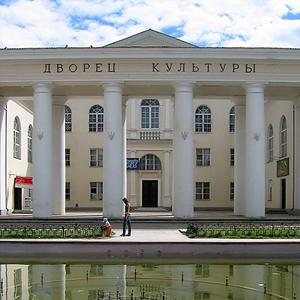 Дворцы и дома культуры Кабардинки