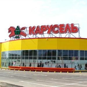 Гипермаркеты Кабардинки