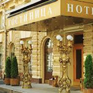 Гостиницы Кабардинки