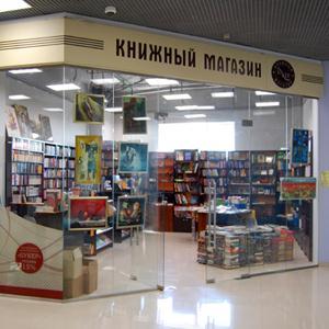 Книжные магазины Кабардинки