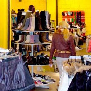 Магазины одежды и обуви Кабардинки