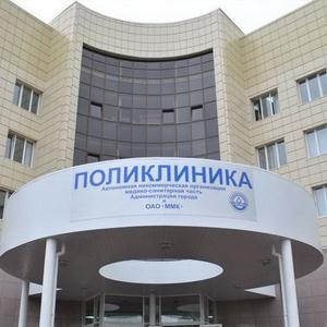 Поликлиники Кабардинки