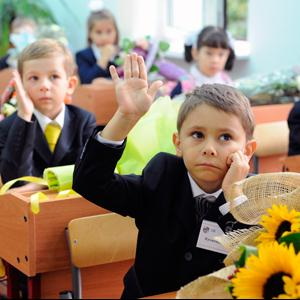 Школы Кабардинки