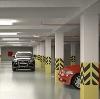 Автостоянки, паркинги в Кабардинке