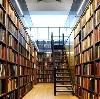 Библиотеки в Кабардинке