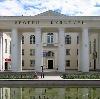 Дворцы и дома культуры в Кабардинке