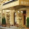 Гостиницы в Кабардинке