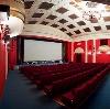 Кинотеатры в Кабардинке