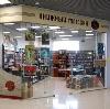 Книжные магазины в Кабардинке