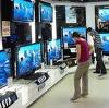 Магазины электроники в Кабардинке
