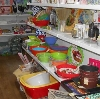 Магазины хозтоваров в Кабардинке