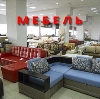 Магазины мебели в Кабардинке