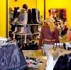 Магазины одежды и обуви в Кабардинке