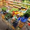 Магазины продуктов в Кабардинке