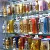 Парфюмерные магазины в Кабардинке