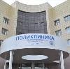 Поликлиники в Кабардинке