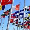 Посольства, консульства в Кабардинке