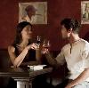 Рестораны, кафе, бары в Кабардинке