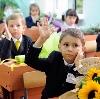 Школы в Кабардинке