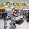 Спортивные магазины в Кабардинке