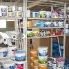 Строительные магазины в Кабардинке