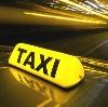 Такси в Кабардинке