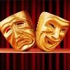 Театры в Кабардинке
