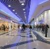 Торговые центры в Кабардинке
