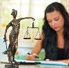 Юристы в Кабардинке