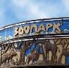 Зоопарки в Кабардинке