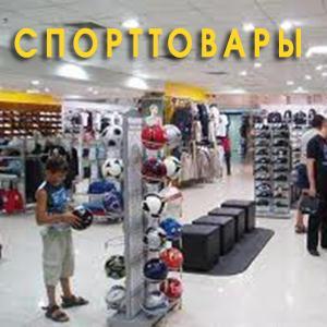 Спортивные магазины Кабардинки