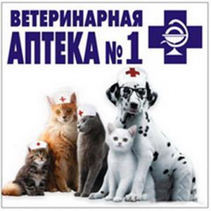 Ветеринарные аптеки Кабардинки